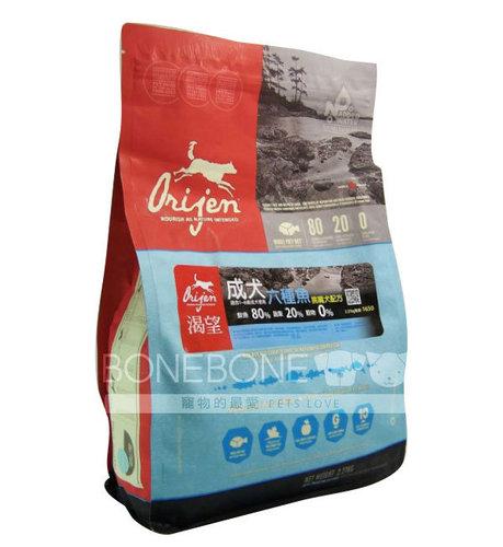 即期16年7月26日 加拿大Orijen渴望 成犬六種魚飼料1.2kg 渴望狗 渴望成犬 渴望六種魚 原包裝