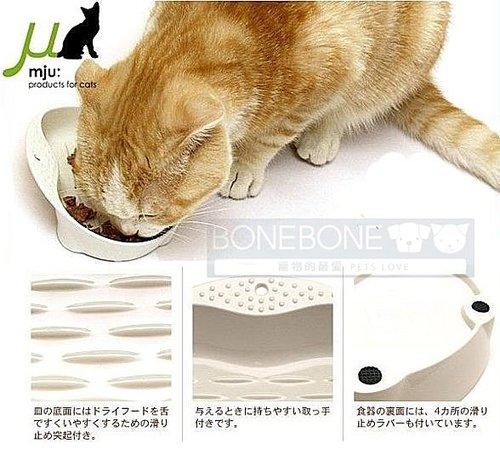 日本AIM CREATE mju系列-貓咪專用淺碗//白.粉二色 SS號