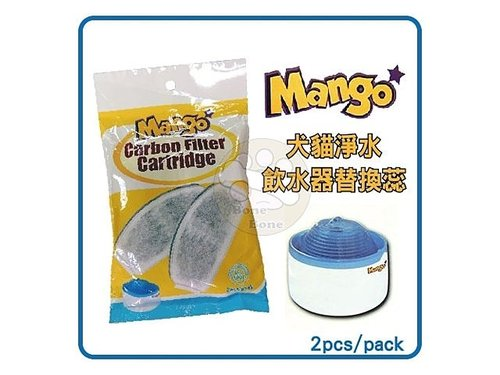 MANGO 犬貓用淨水飲水器淨水替換蕊 貓用濾心/犬用換蕊/寵物濾心/飲水器濾心