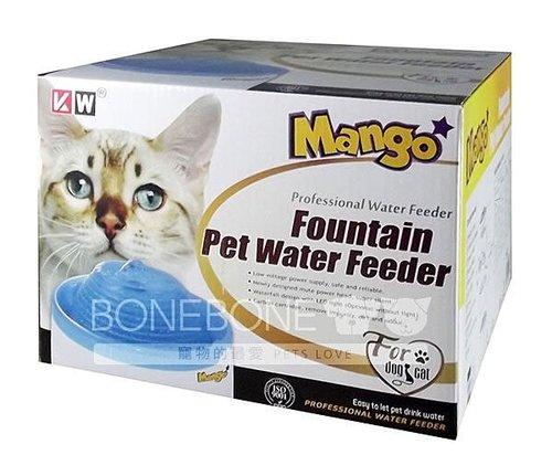 MANGO 寵物飲水器 貓用/犬用飲水器 (粉/藍)