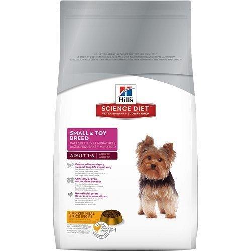 【2016新包裝】希爾思Hill's 成犬-小型及迷你犬配方3kg 附發票正規貨源