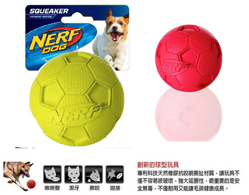 NERF樂活打擊─綠色/紅色 犬用足球型橡膠玩具 4/犬用玩具/狗玩具/橡膠玩具