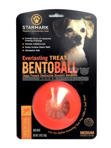 美國星記StarMark 半球造型犬用橡膠狗玩具 M號 可放磨牙餅耐咬可機洗