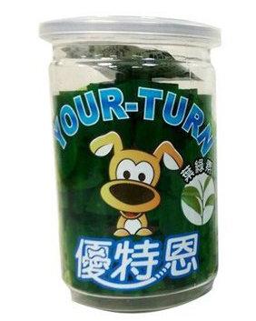 優特恩 YOUR TURN 犬用潔牙骨 145G 葉綠素 狗用潔牙 潔牙骨 寵物潔牙 犬用口腔清潔 狗點心