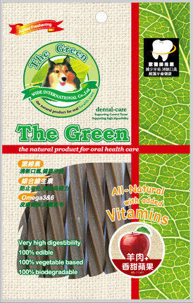 The Green 潔牙骨6支入袋裝/The Green星型潔牙棒-羊肉+蘋果 6支入