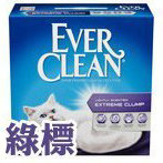 Ever Clean 藍鑽貓砂 綠標清香 25磅 低過敏結塊凝結礦砂 貓沙/送購物金$60供下次使用(單筆運費限下兩盒)
