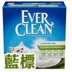 Ever Clean 藍鑽貓砂 藍標無香 25磅 低過敏結塊凝結礦砂 貓沙