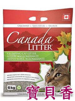 晶鑽同工廠-CANADA LITTER 加拿大紅鑽貓砂 (寶貝香) 爽身粉 貓砂 貓砂盆 6kg 僅宅配