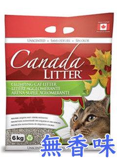 晶鑽同工廠-CANADA LITTER 加拿大紅鑽貓砂(無香味) 貓砂 貓砂盆 12kg 僅宅配