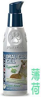 美國二代 Petzlife 潔牙樂 天然牙齒潔牙凝膠-薄荷口味 4oz 寵物口腔清潔