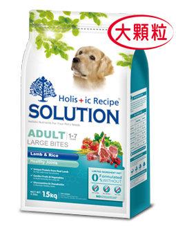耐吉斯 羊肉+田園蔬菜/成犬大顆粒關節保健配方15kg 犬用狗飼料乾糧/成犬飼料/狗飼料/狗乾糧