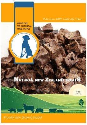 紐西蘭 100% 天然寵物零食-牛肺150G