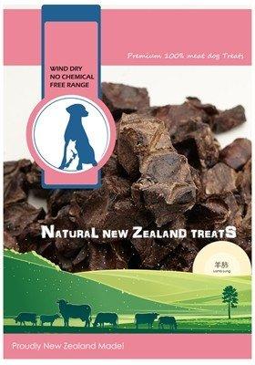 紐西蘭 100% 天然寵物零食-羊肺135G