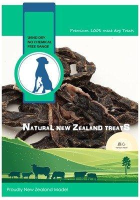 紐西蘭 100% 天然寵物零食-鹿心180G