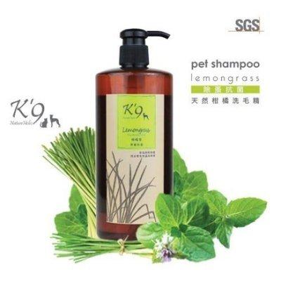 K9 花果系列洗毛精500ml (檸檬草洗毛精) 寵物洗毛精 沐浴精