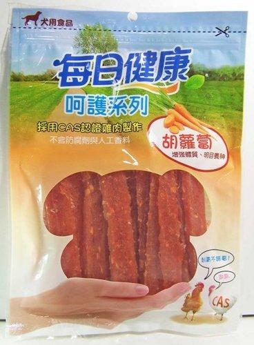 每日健康呵護系列/雞肉條(牛蒡) 150g 保健雞肉零食 台灣製 狗零食 寵物保健