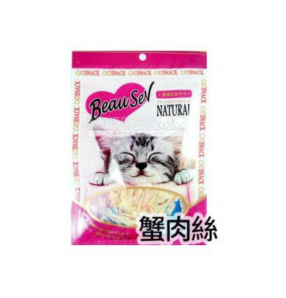 呵護愛貓 貓零食系列 蟹肉絲 30g 貓點心