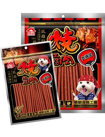 燒肉工房零食/狗零食/香濃鮮美肝味棒#25