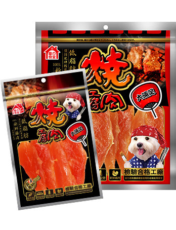 燒肉工房零食/狗零食/蜜汁香醇雞腿片#1