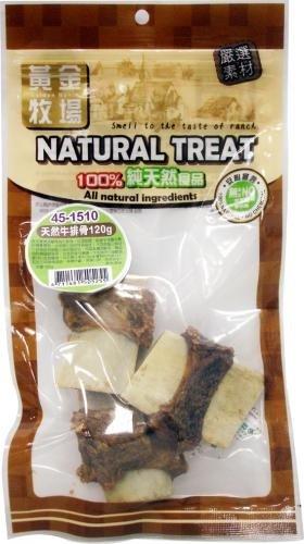 紐西蘭NATURAL TREAT黃金牧場天然寵物零食/狗狗點心/天然牛肋排骨120g