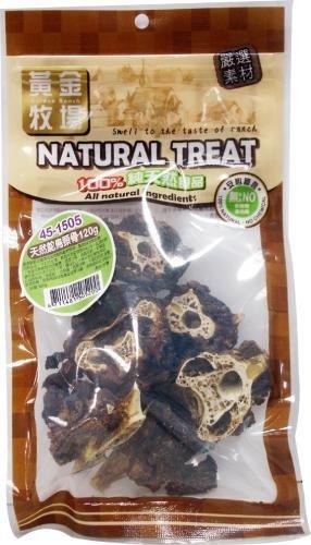 紐西蘭NATURAL TREAT黃金牧場天然寵物零食/狗狗點心/天然鴕鳥頸骨120g