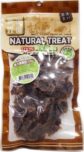 紐西蘭NATURAL TREAT黃金牧場天然寵物零食/狗狗點心/桃木燻雞胗100g