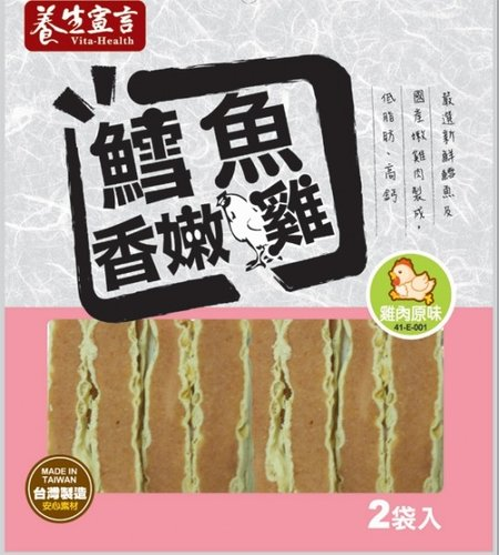 養生宣言-鱈魚 香嫩雞肉原味片 200g 狗零食/狗狗點心/寵物零食