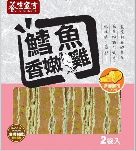 養生宣言-鱈魚 香嫩雞 香濃起司雞肉片 200g 狗零食/狗狗點心/寵物零食
