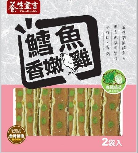 養生宣言-鱈魚 香嫩雞 高纖蔬菜雞肉片 200g 狗零食/狗狗點心/寵物零食