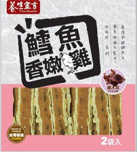 養生宣言-鱈魚 香嫩雞 黑木耳雞肉片 200g 狗零食/狗狗點心/寵物零食