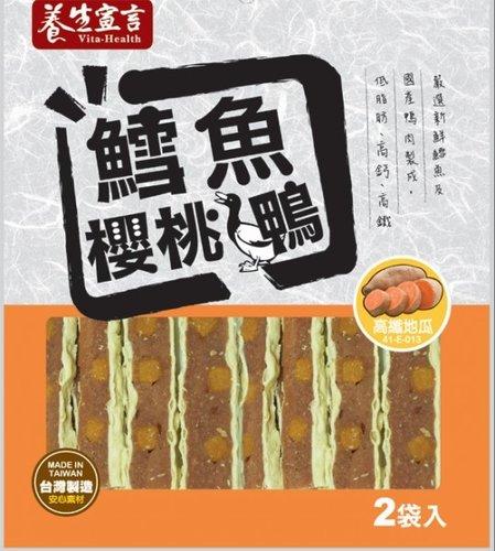 養生宣言-鱈魚 櫻桃鴨 高纖地瓜鴨肉片 200g 狗零食/狗狗點心/寵物零食