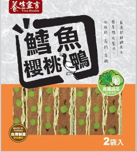 養生宣言-鱈魚 櫻桃鴨 高纖蔬菜鴨肉片 200g 狗零食/狗狗點心/寵物零食