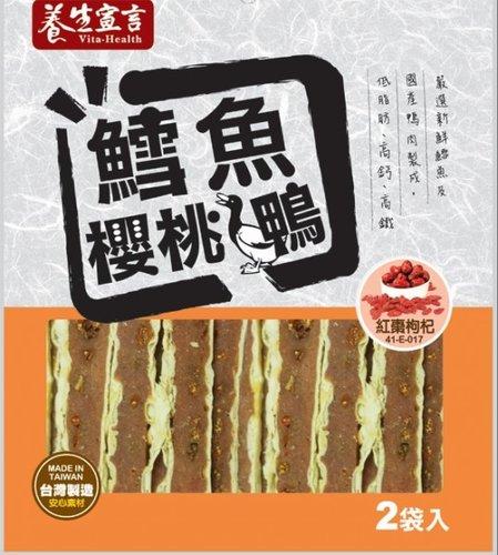 養生宣言-鱈魚 櫻桃鴨 紅棗枸杞鴨肉片 200g 狗零食/狗狗點心/寵物零食