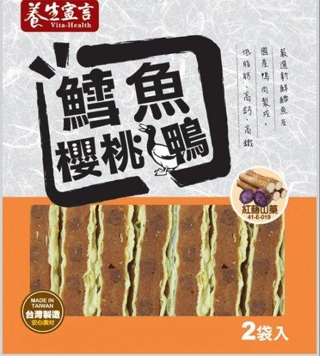 養生宣言-鱈魚 櫻桃鴨 紅薯山藥鴨肉片 200g 狗零食/狗狗點心/寵物零食