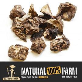 100%NATURAL FARM自然牧場紐西蘭天然寵物狗零食(小)骰子羊肺