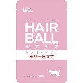 日本 iACL hair ball 化毛 貓咪餐包/寵物蒸鮮包/巧鮮包/(鮪魚+鰹魚)