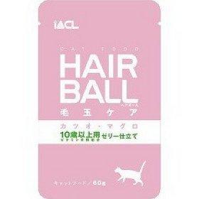 日本 iACL hair ball 化毛 貓咪餐包/寵物蒸鮮包/巧鮮包/(鮪魚+鰹魚 10歲以上)