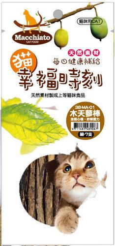 幸福時刻(袋裝)貓幸福時刻 木天蓼棒(細)7支 木天蓼果實/貓薄荷貓/草木天蓼棒