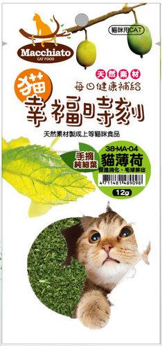 幸福時刻(袋裝)-貓幸福時刻 特級貓薄荷12g 木天蓼果實/貓薄荷貓/草木天蓼棒