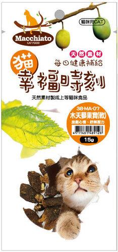 幸福時刻(袋裝)-貓幸福時刻 木天蓼果實(軟)15g 木天蓼果實/貓薄荷貓/草木天蓼棒