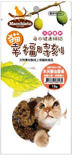 幸福時刻(袋裝)-貓幸福時刻 木天蓼蟲嬰果實15g 木天蓼果實/貓薄荷貓/草木天蓼棒