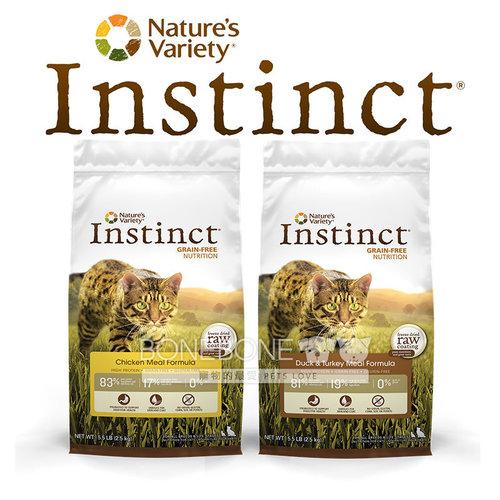 本能貓(原點貓) Nature s Variety instinct/Instinct 美國本能無穀貓/本能無穀(雞/鴨)/貓咪飼料12.1LB