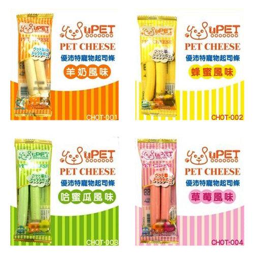 UPET 優沛特 寵物起司條(2入) 羊奶/哈密瓜/草莓/蜂蜜 優沛特起司條
