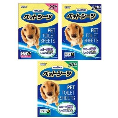 日本 幫狗適 超吸收+消臭尿布 S/M/L 號 狗尿布/犬用尿布 尿布墊 尿墊