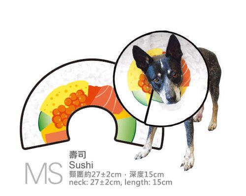 伊莉莎白寵物項圈-壽司/項圈/頚圈/頭套/防咬保護套/MS/頸圍約27~29公分