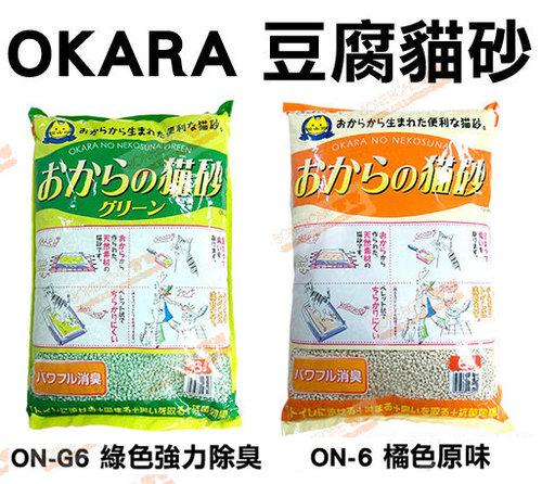 日本 OKARA 超級環保豆腐砂貓砂(橘色原味/綠色強力除臭)-6L 貓砂 另有韋民豆腐砂 環保貓砂