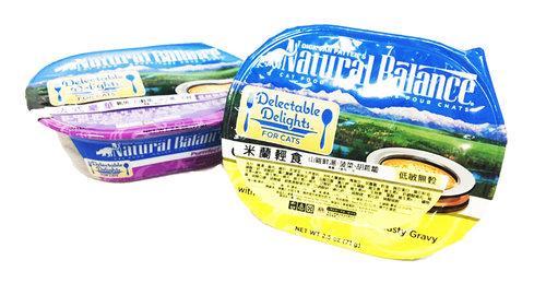 1箱12罐$599/NB貓罐-低敏無穀貓餐盒-法式豪華/米蘭輕食 兩種口味2.5oz/71g /貓餐盒/貓餐罐