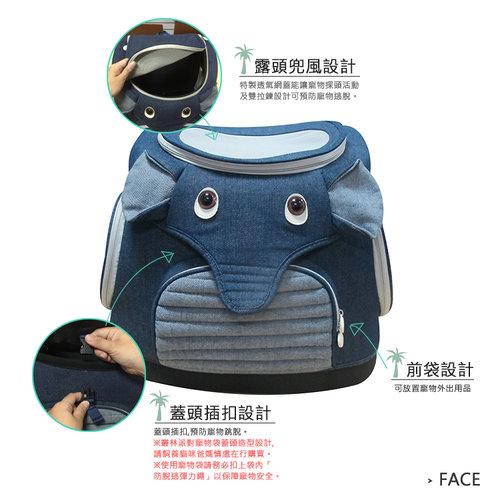Daisuki 後背包小型寵物袋(牛仔象) M號 雙肩後背式寵物袋 寵物外出包 手推車 外出籠 FD01-MJ