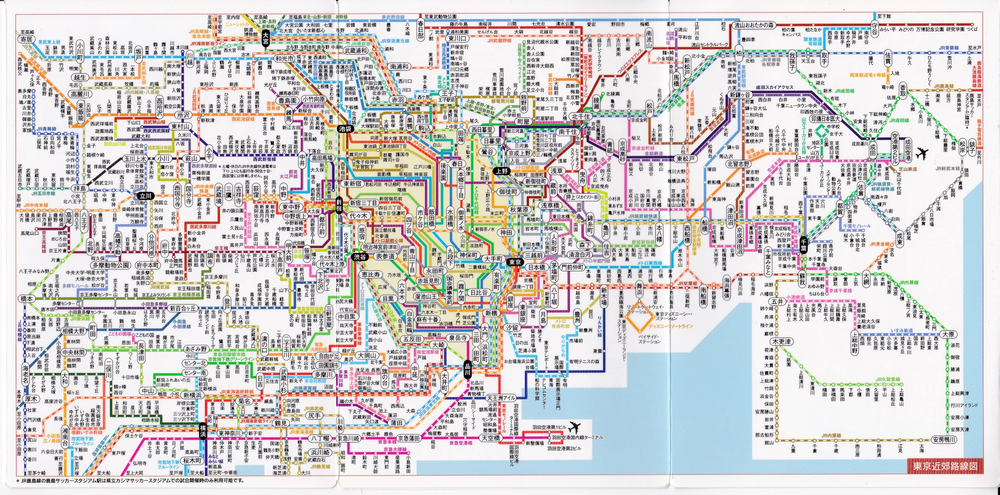 jr rail map with 5596987669702d0b13d21300 on Getting Lost And Finding Way Tokyo moreover E6526 besides Train further Jrpass in addition 5596987669702d0b13d21300.