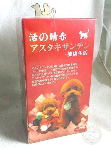 活力晴赤 蝦紅素60粒 (紅貴賓護色/ 狗狗營養品)